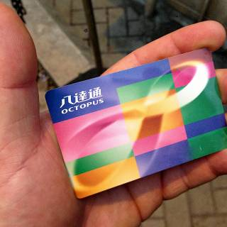 The Octopus Card: How to Use It, Where to Get One, and Why You Need It