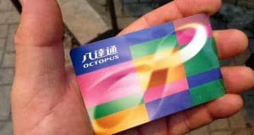 octopus card hk