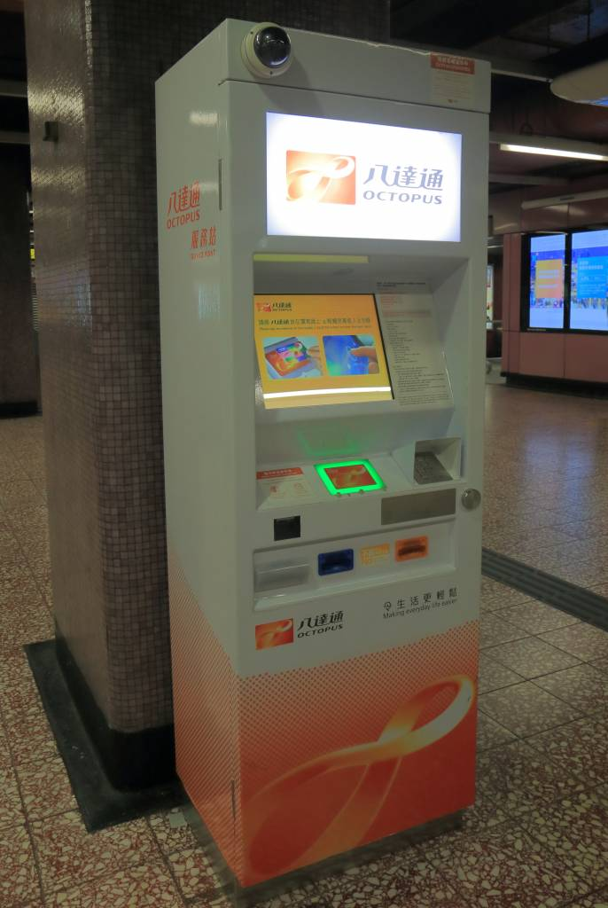 Octopus card vending machine
