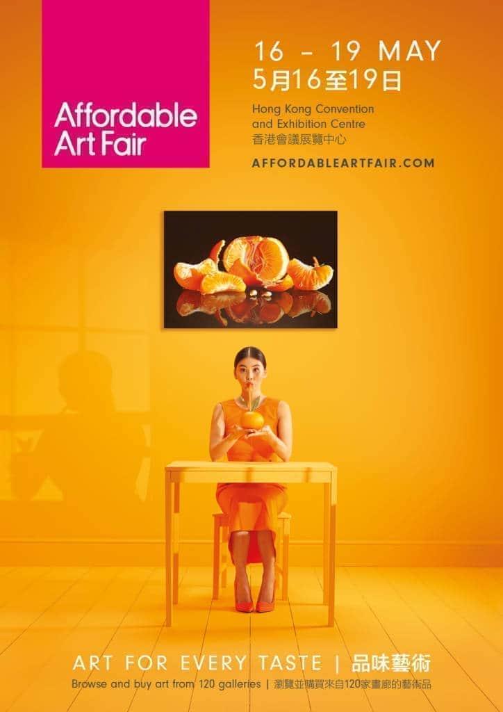 May - Affordable Art Fair poster