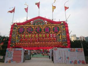 hungry ghost festival hong kong