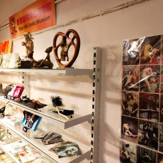 Hong Kong's Only Erotic Museum
