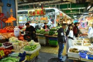 Kowloon City Market and Cooked Food Centre Hong Kong