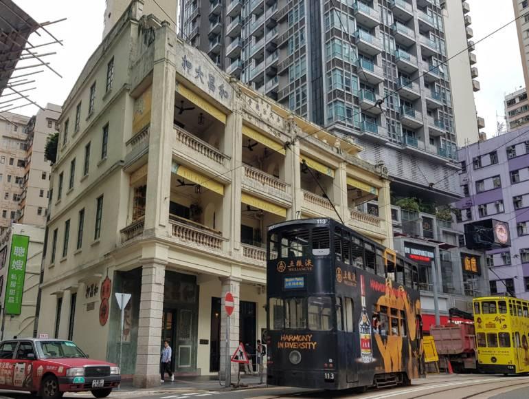 Woo Cheong Pawn Shop in Wan Chai
