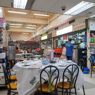 Bowrington Road Cooked Food Centre