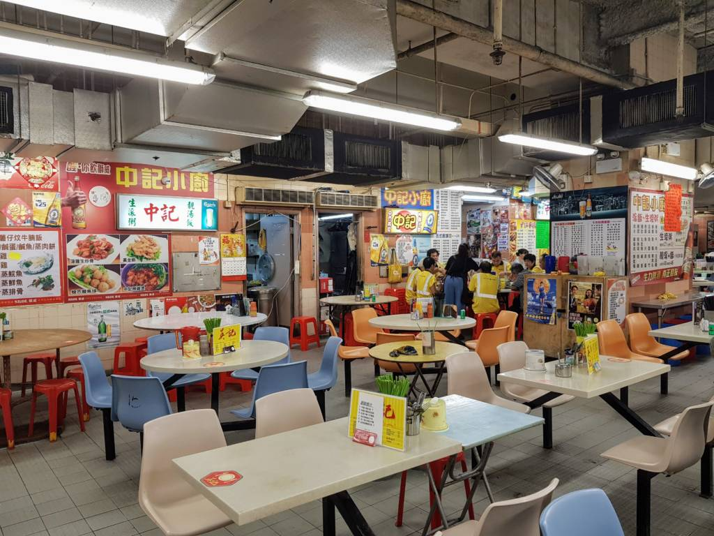 cooked food centres in Hong Kong