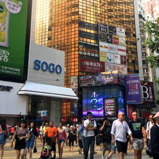 Attractions in Causeway Bay