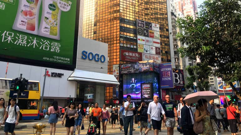 Causeway Bay Sogo Hong Kong