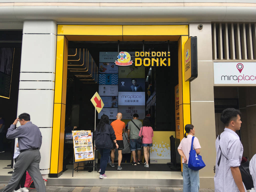Don Quijote, Japan discount store brand, opens first Hong Kong Don Don Donki