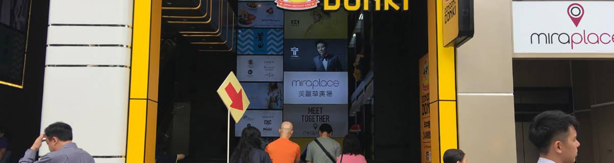 Don Quijote, AKA Don Don Donki, Comes to Hong Kong