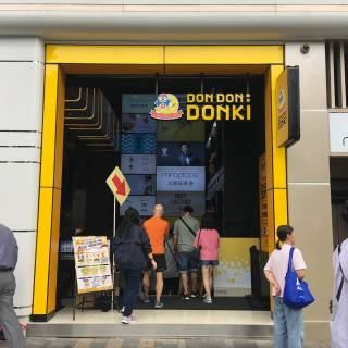 Don Quijote, AKA Don Don Donki, Comes to Hong Kong