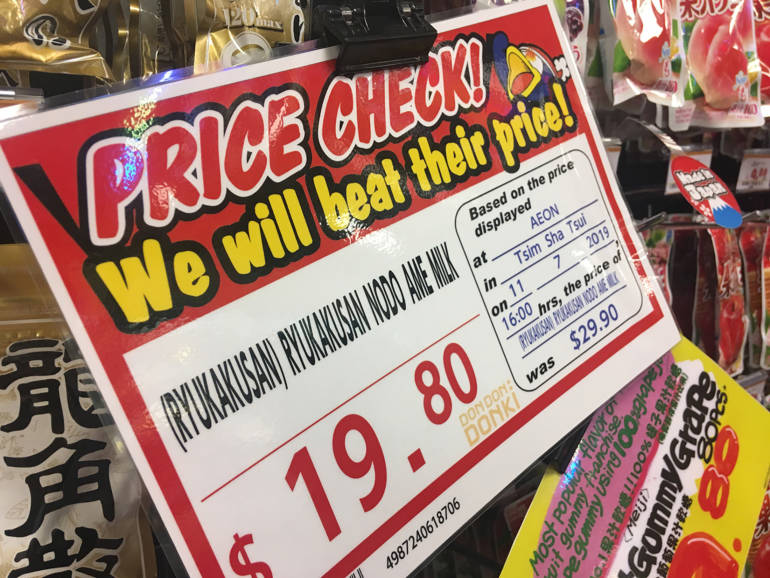 Don Don Donki's price check