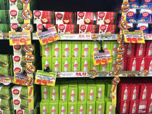 Special-flavoured Kitkats for sale at Hong Kong's Don Don Donki