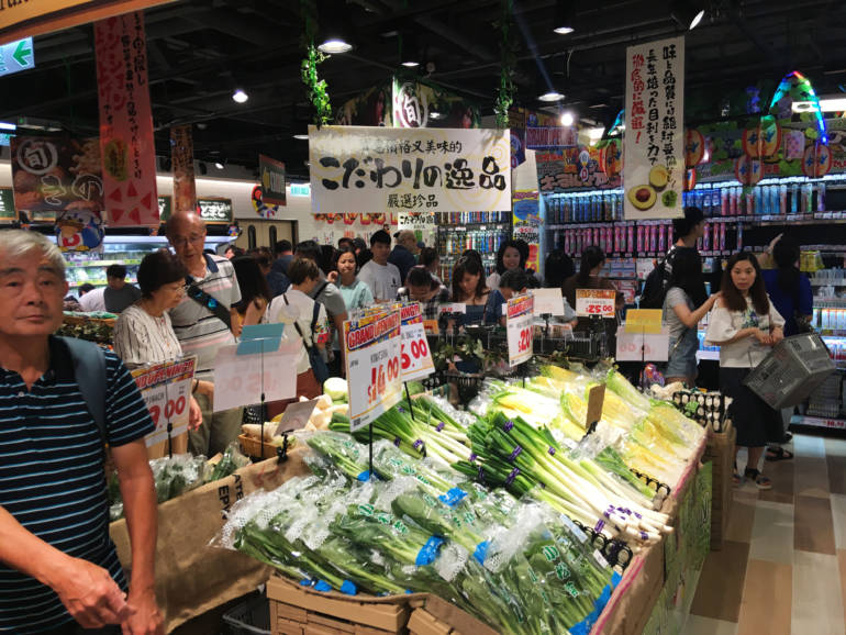 Hong Kong Don Don Donki's fresh vegetables section