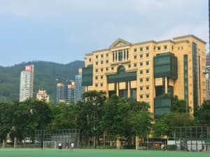 Hong Kong Central Library's exterior