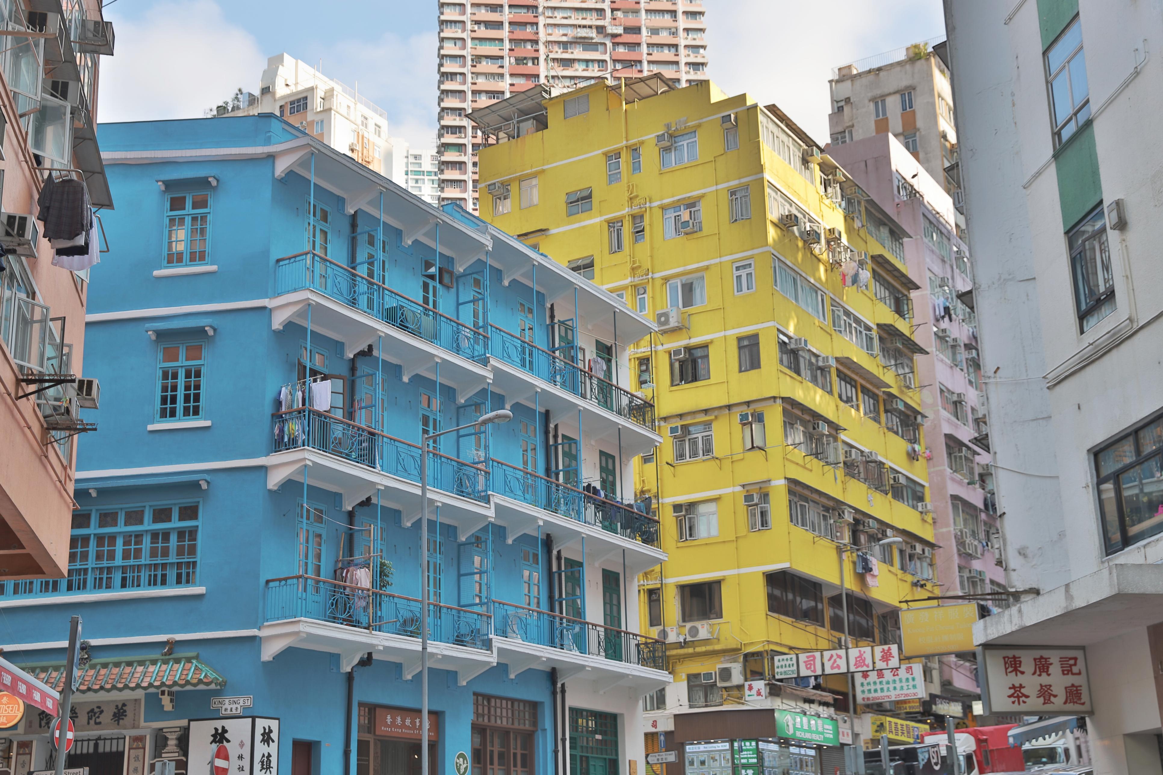 blue house wan chai