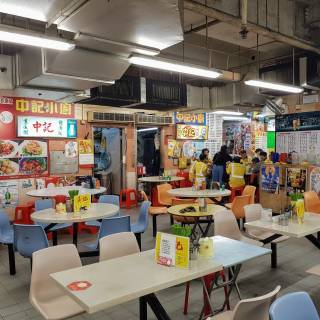 Lockhart Road Market Cooked Food Centre