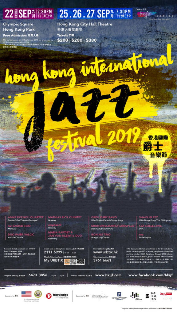 Hong Kong International Jazz Festival