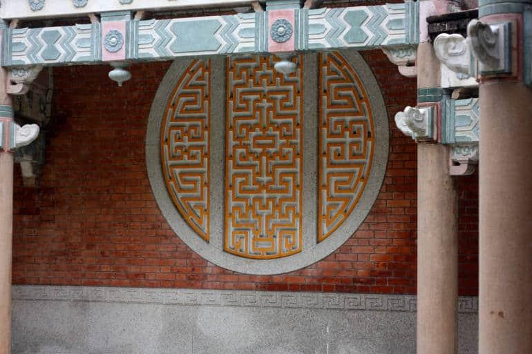 King Yin Lei screen wall