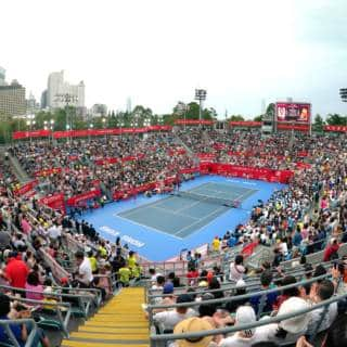 Prudential Hong Kong Tennis Open 2020