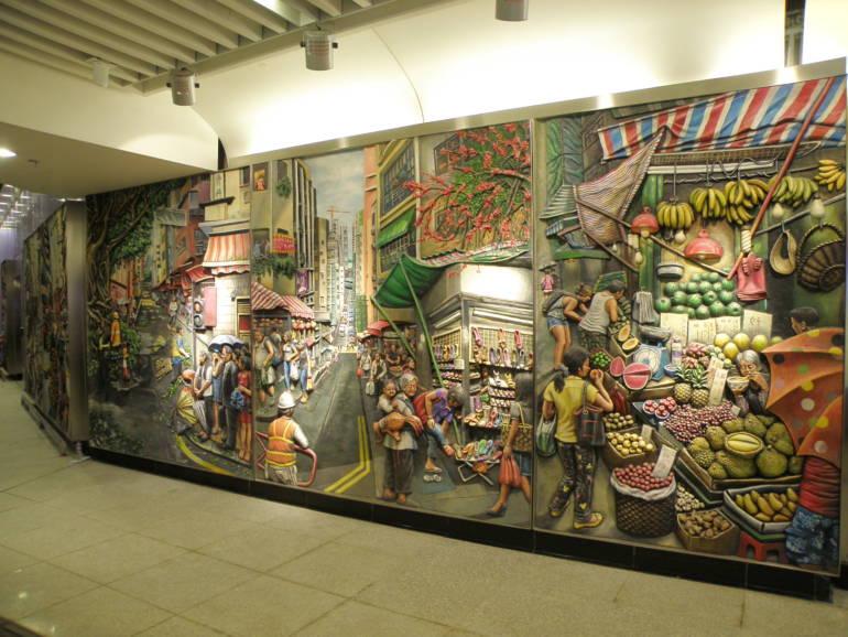 Artistic design inside Sai Ying Pun Station