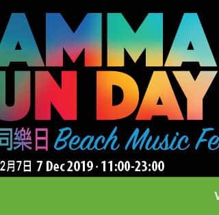 Lamma Fun Day Beach Music Festival