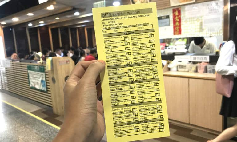 Cheap Central dim sum Tim Ho Wan