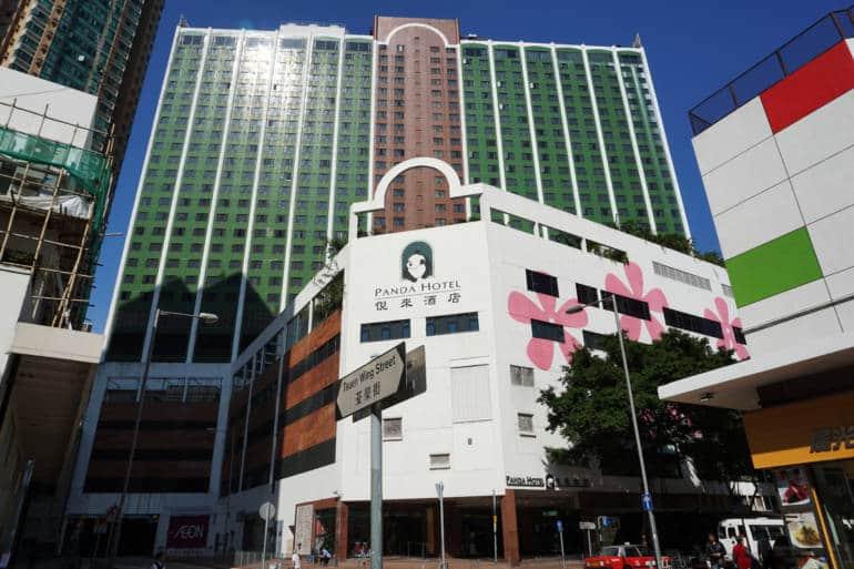 Panda Hotel Tsuen Wan