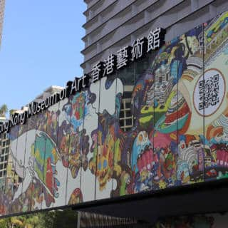 What to See at the Newly Reopened Hong Kong Museum of Art (HKMoA)