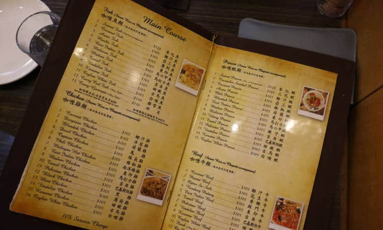 International Curry House menu