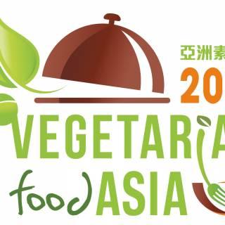 LOHAS Expo & Vegetarian Food Asia 2021