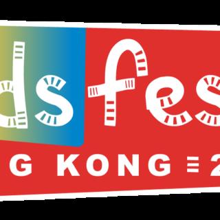 KidsFest Hong Kong 2021