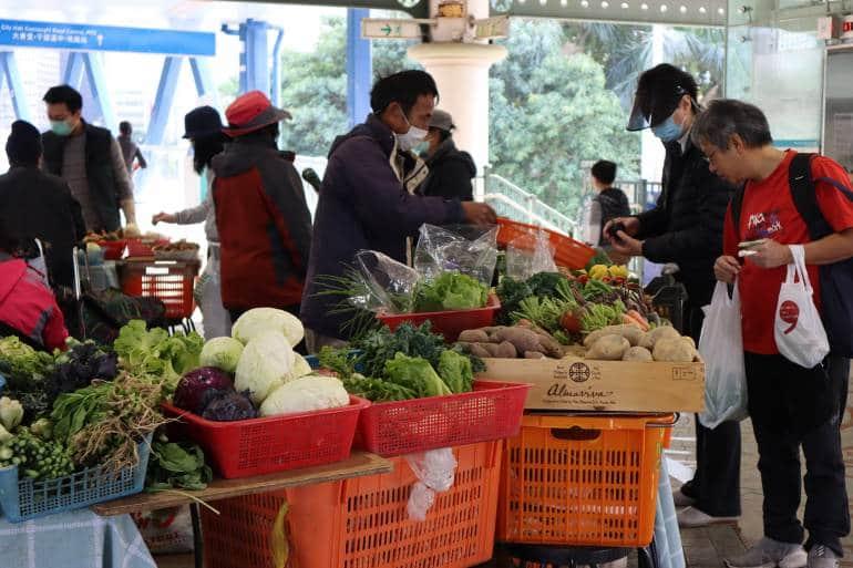 Central Farmers' Market
