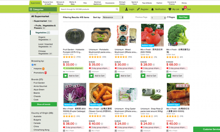 HKTV Mall Hong Kong online supermarket