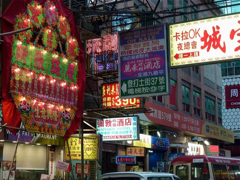 Love Hotels in Mong Kok