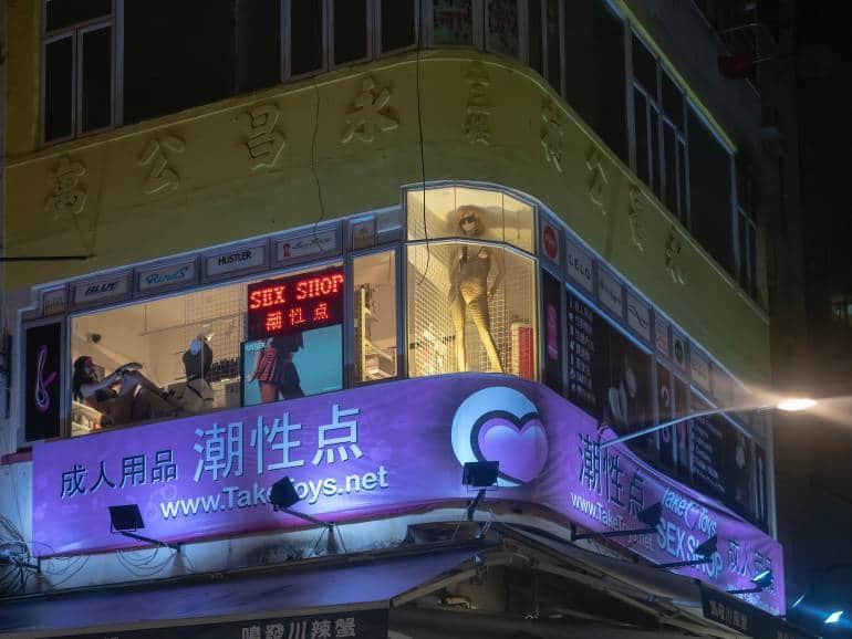Take Toys shop in Hong Kong