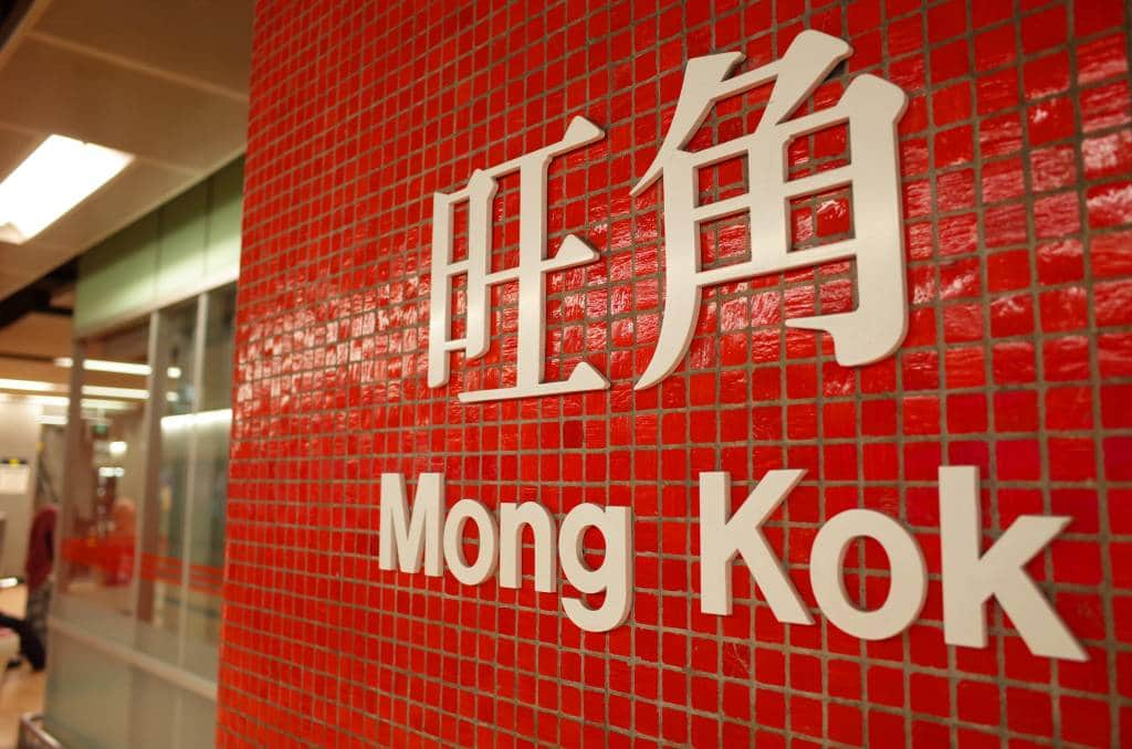 Hong Kong Airport to Mong Kok Station