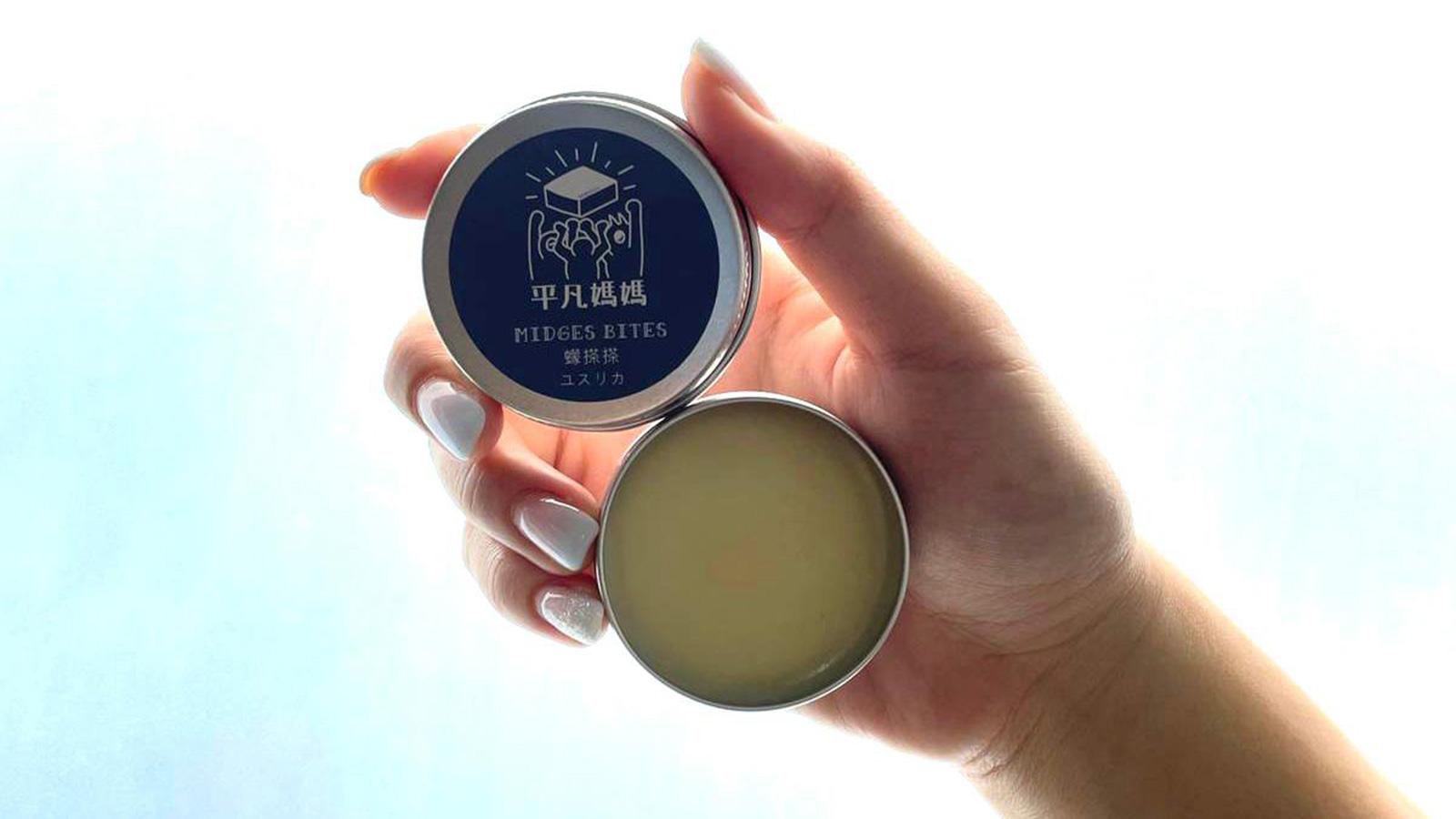 Hong Kong clean beauty Soapmum